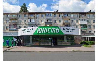 Мебельный супермаркет №1 в Украине