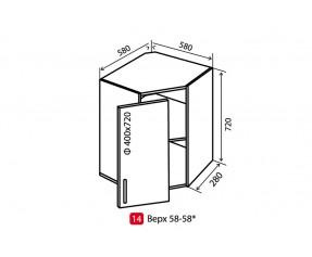 Модульная кухня maXima верх 14 ву 58x72  витрина (Vip-мастер)