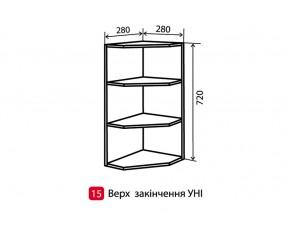 Модульная кухня maXima верх 15 во 28x72 (Vip-мастер)