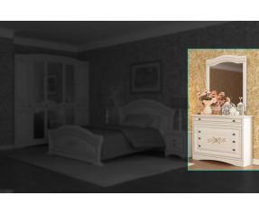 Модульная Спальня Венера Люкс Комод&Зеркало (СОКМЕ)